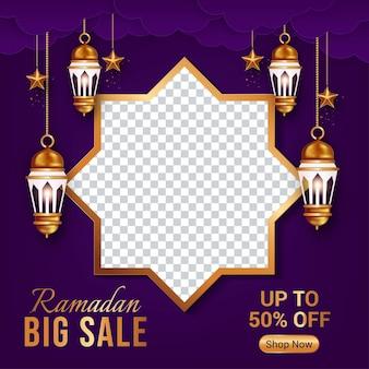 Modèle de bannière de grande vente ramadan