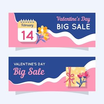 Modèle de bannière de grandes ventes avec des cadeaux emballés