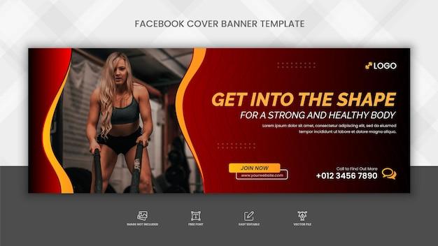 Modèle de bannière de gym fitness