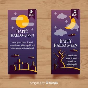 Modèle de bannière halloween au design plat