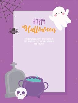 Modèle de bannière d'halloween heureux avec araignée de pierres tombales de crâne de chaudron