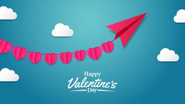 Modèle de bannière happy valentin