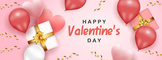 Modèle de bannière happy valentine's day