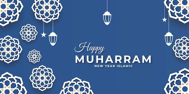 Modèle de bannière heureux muharram avec la couleur bleu et blanc