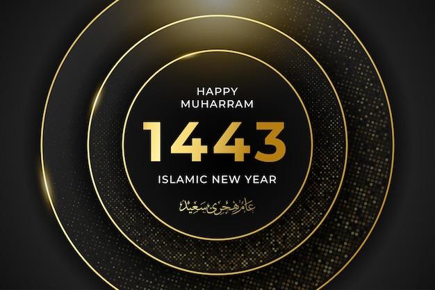Modèle de bannière heureux muharram avec couleur or et noir