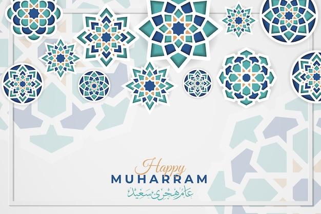 Modèle de bannière heureux muharram avec mandala