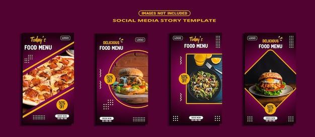 Modèle de bannière d'histoire de médias sociaux alimentaires