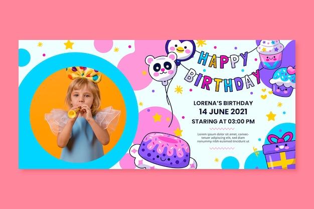 Modèle de bannière horizontale d'anniversaire pour enfants