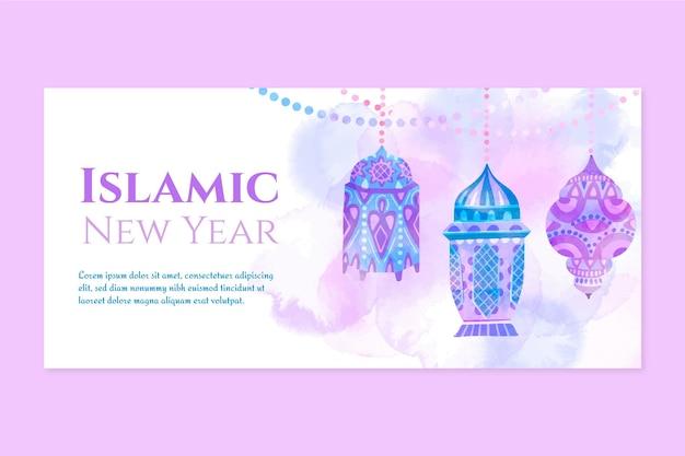 Modèle de bannière horizontale aquarelle nouvel an islamique peint à la main