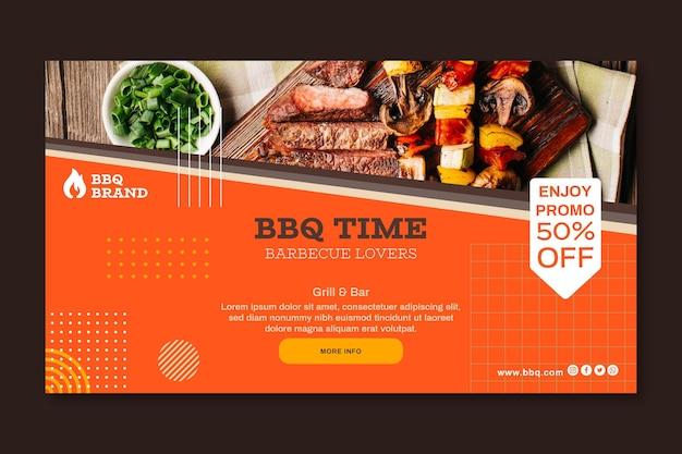 Modèle de bannière horizontale barbecue