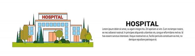 Modèle de bannière horizontale de concept de médecine de bâtiment d'hôpital