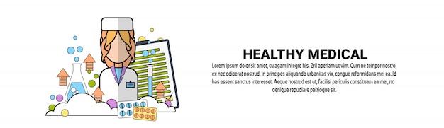 Modèle de bannière horizontale de concept de traitement médical sain