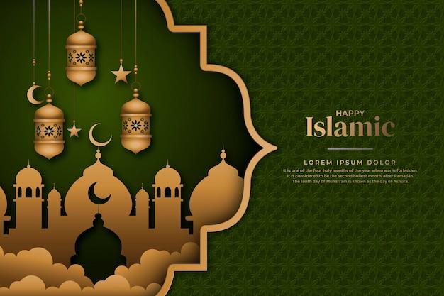Modèle de bannière horizontale dégradé nouvel an islamique