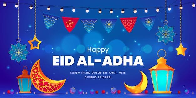 Modèle de bannière horizontale de dessin animé eid al-adha