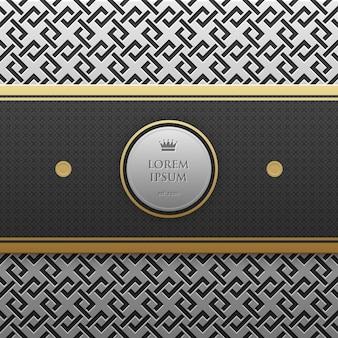 Modèle de bannière horizontale sur fond métallique argent / platine avec un motif géométrique homogène. élégant style de luxe.
