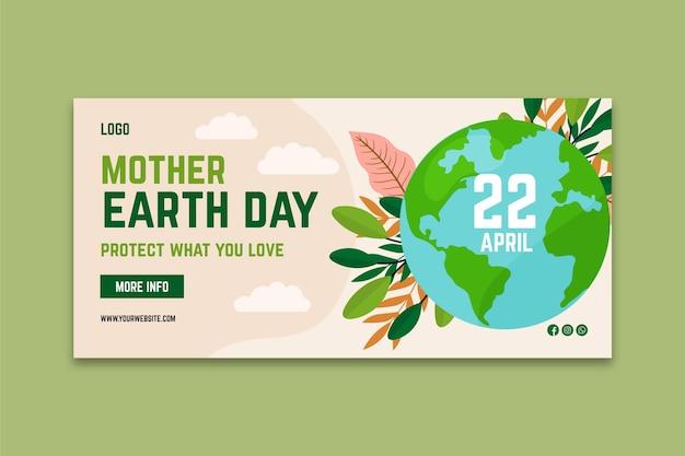 Modèle de bannière horizontale de jour de la terre mère