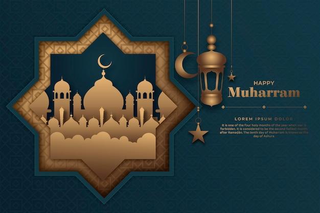 Modèle de bannière horizontale muharram détaillé