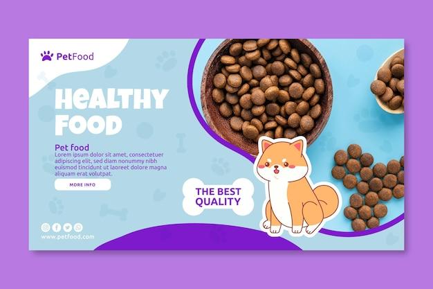 Modèle de bannière horizontale de nourriture pour animaux