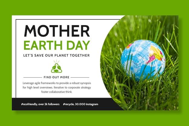 Modèle de bannière horizontale pour la célébration de la journée de la terre mère