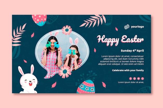 Modèle de bannière horizontale pour pâques avec lapin et famille