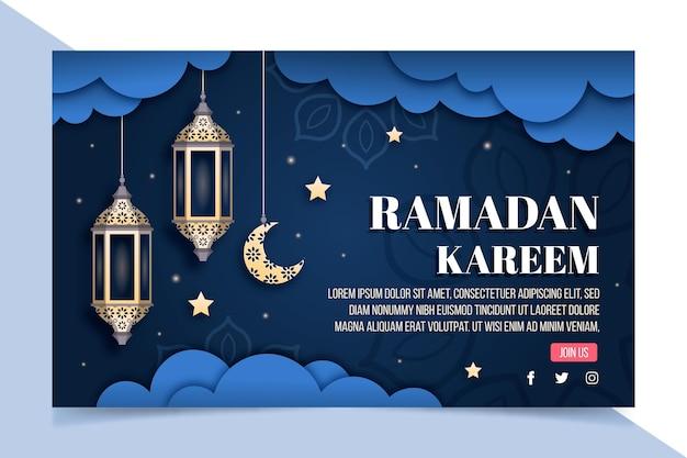 Modèle de bannière horizontale ramadan
