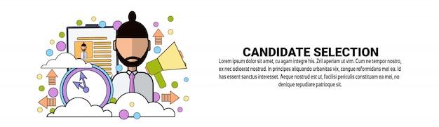 Modèle de bannière horizontale de sélection de candidats de ressources humaines concept commercial