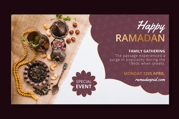 Modèle de bannière horizontale de vente ramadan