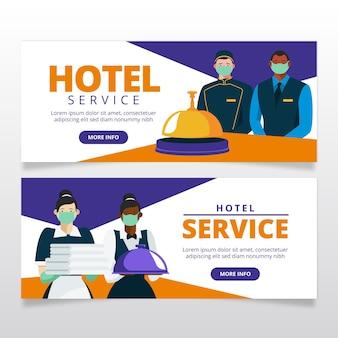 Modèle de bannière d'hôtel illustré