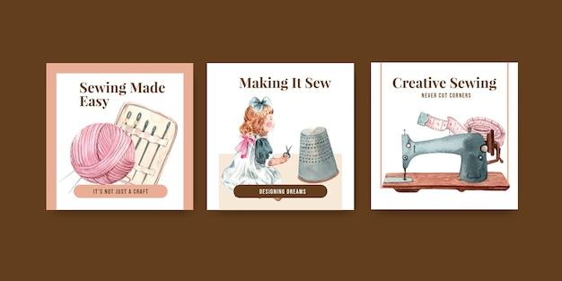 Modèle de bannière avec illustration aquarelle de conception de concept de couture.
