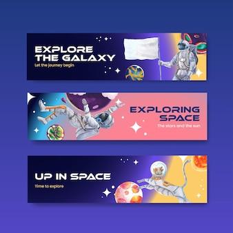 Modèle de bannière avec illustration aquarelle de conception de concept de galaxie
