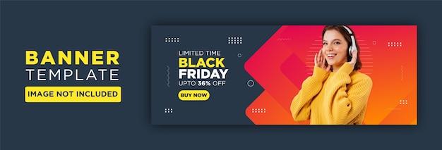 Modèle de bannière d'illustration de balise de vente vendredi noir