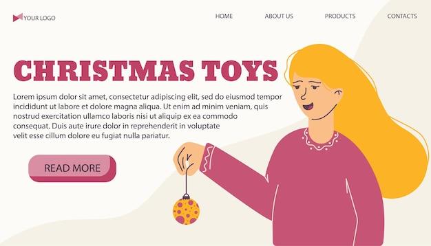 Modèle de bannière d'illustration vectorielle pour magasin de jouets d'arbre dans un style plat