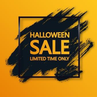 Modèle de bannière d'illustration de vente halloween