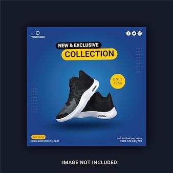 Modèle de bannière instagram de collection nouvelle et exclusive
