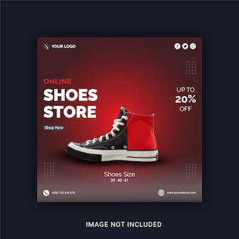 Modèle de bannière instagram de magasin de chaussures en ligne