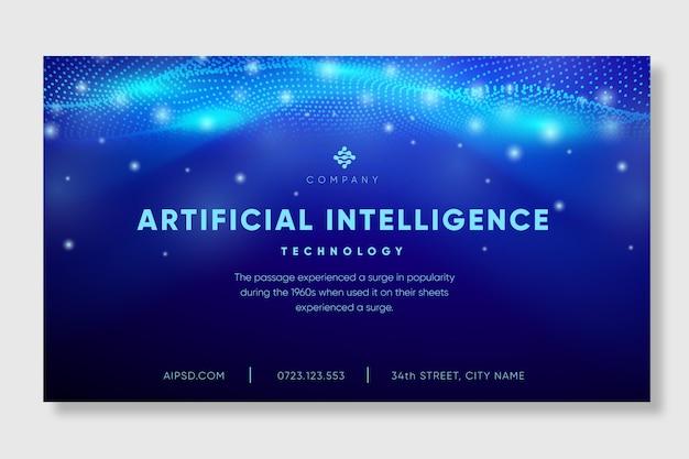 Modèle de bannière d'intelligence artificielle