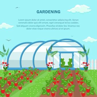 Modèle de bannière de jardinage, agriculture de médias sociaux