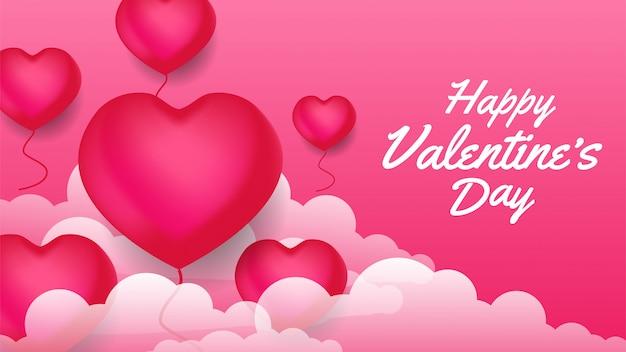 Modèle de bannière de jour happy valentine avec ballon de foyer 3d