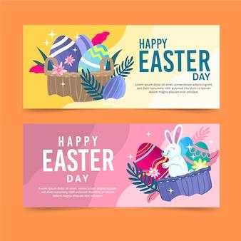 Modèle de bannière de jour de pâques
