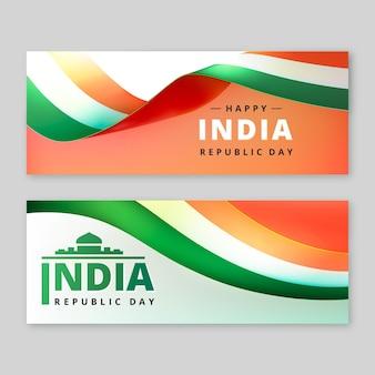 Modèle de bannière de jour de république indienne réaliste