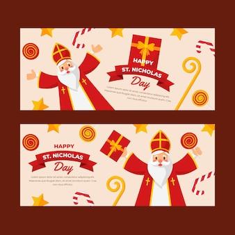 Modèle de bannière de jour de saint nicolas design plat