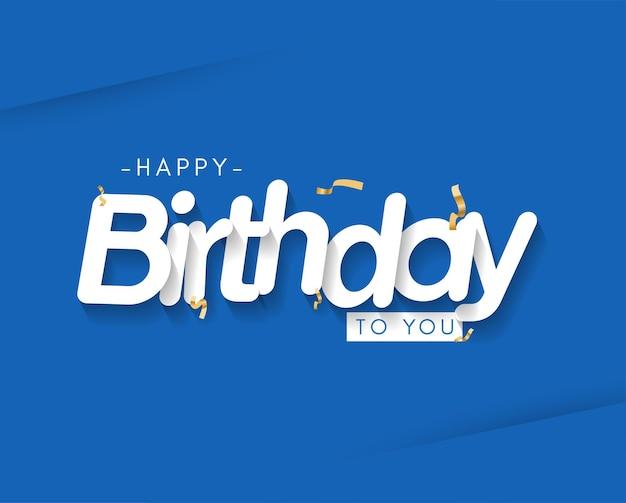 Modèle de bannière joyeux anniversaire à vous