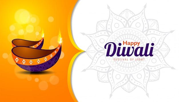 Modèle de bannière joyeux diwali avec mandala