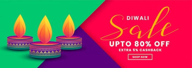 Modèle de bannière joyeux diwali vente créative et offres
