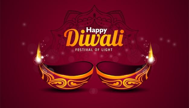 Modèle de bannière joyeux diwali