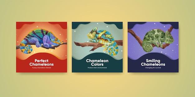 Modèle de bannière avec lézard caméléon dans un style aquarelle