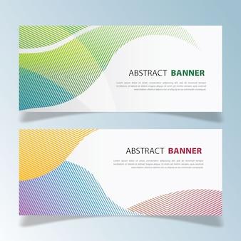 Modèle de bannière de ligne abstraite