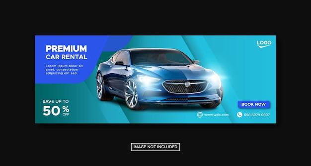 Modèle de bannière de location de voiture premium
