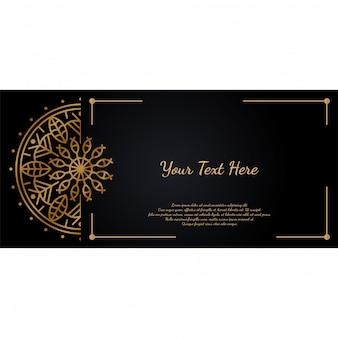 Modèle de bannière de luxe avec décoration or