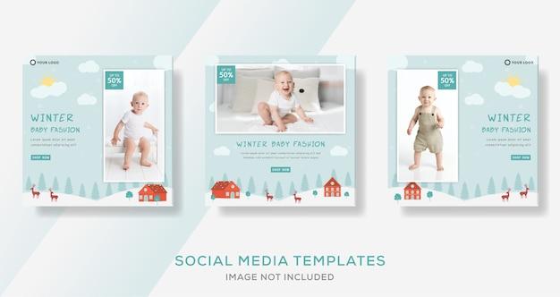Modèle de bannière de magasin de bébé pour les soldes d'hiver